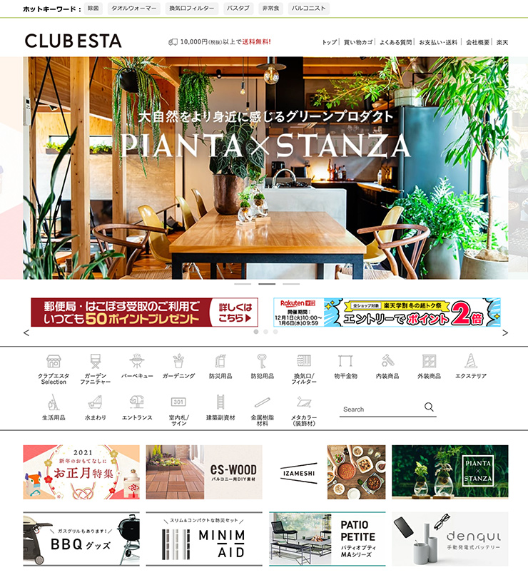 CLUB ESTA